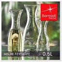 【デカンタ】Bormioli Rocco ミズーレ カラフェ 500cc (ワイン・デキャンタ・ガラス食器・500ml・0.5L・MISURA PZ CARAF...