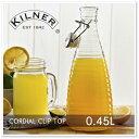 【保存瓶】KILNER コーディアルクリップトップ 0.45L (保存ビン・保存容器・ガラス容器・450ml CORDIAL CLIP TOP)キルナー
