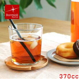 【グラス】Bormioli Rocco ボデガ 370cc 3個セット (コップ・ガラス食器・bodega・3pcs)ボルミオリロッコ