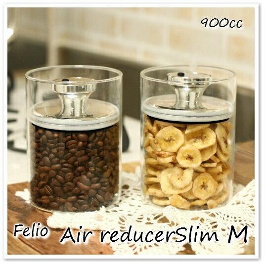 【ガラス容器】フェリオ エアリデューサー スリムM 900cc 酸化・湿気防止 液体保存OK (Felio Air reducer Slim 保存容器) 株式会社富士商【新入荷】