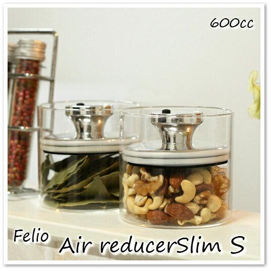 【ガラス容器】フェリオ エアリデューサー スリムS 600ml 酸化・湿気防止 液体保存OK (Felio Air reducer Slim 保存容器) 株式会社富士商【新入荷】