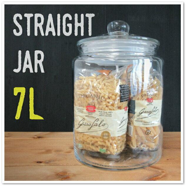 【ガラス容器】アンティーク ストレートジャー 7L (保存瓶・保存容器・ガラス瓶・7リットル(お米:5kg用)ガラスジャー・米びつ・米櫃・7.0L・クッキージャー・おしゃれ・かっこいい)リビング ※アンカーホッキングではありません!