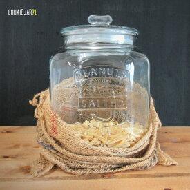 【ガラス容器】アンティーク クッキージャー 7L (保存瓶・保存容器・ガラス瓶・7リットル(お米:5kg用)ガラスジャー・米びつ・米櫃・7.0L・おしゃれ・かっこいい)リビング
