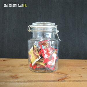 【ガラス容器】ガラス密閉ボトル 1.5L クリップジャー (保存瓶・保存容器・ガラス瓶・CLIPJAR・1.5リットル・ガラスジャー・1500ml・クッキージャー)リビング