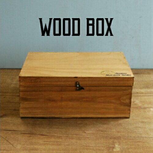 【蓋付き木箱】木製ボックス 蓋付moku ブラウン 305×200×125mm(アンティーク・おしゃれ・ウッドボックス・収納・ナチュラ・BOX)不二貿易