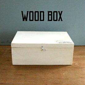 【蓋付き木箱】木製ボックス 蓋付moku ホワイト 305×200×125mm(アンティーク・おしゃれ・ウッドボックス・収納・ナチュラ・BOX)不二貿易 【新入荷】