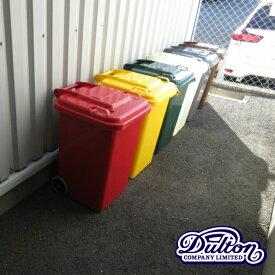 【ゴミ箱】ダルトン プラスチック トラッシュカン 45L 100-146 選べる6色(ごみ箱・水抜き穴あり・おしゃれ・ダストボックス)DULTON