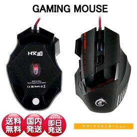 有線 マウス ゲーミング マウス ゲーム マウス USB マウス 光学式 マウス gaming マウス game マウス dpi マウス 連射ボタン付き DPI 4段階 切り替え 人間工学 多ボタン ゲーミングマウス _yt_
