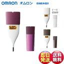 オムロン 婦人用 体温計 口中 専用 基礎体温 10秒 検温 スマートホンで体温管理 バックライト 2色 お知らせアラーム …