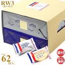 ガトーフェスタハラダ ラスク ホワイトチョコレート RW3 ロワ・ホワイトセット 2種 62枚 R3+W2 ギフト スイーツ