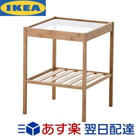 IKEA NESNA サイドテーブル 36x35cm イケア ネスナ ベッドサイドテーブル ナイトテーブル ミニテーブル おしゃれ 北欧 202.471.28