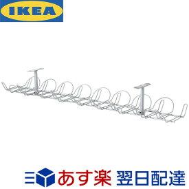 IKEA SIGNUM ケーブルオーガナイザー 70cm イケア 配線 収納 隠し デスク 電源タップ 横型 シルバー