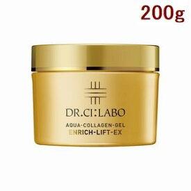 ドクターシーラボ アクアコラーゲンゲルエンリッチリフトEX20 200g