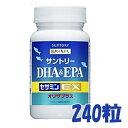サントリー DHA&EPA +セサミンEX オリザプラス 240粒(約60日分) サプリメント SUNTORY ポイント消化