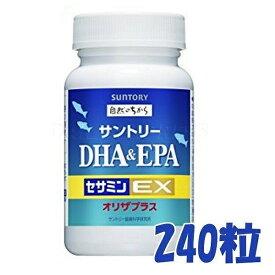 サントリー DHA&EPA +セサミンEX オリザプラス 240粒(約60日分) サプリメント SUNTORY