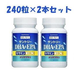 【2本セット】サントリー DHA&EPA +セサミンEX オリザプラス 240粒×2(約120日分)