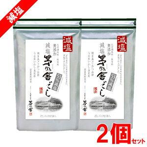【2袋セット】減塩 茅乃舎だし 8g×27袋 かやのやだし 出汁 国産原料 無添加 久原本家