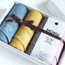 今治タオル コンテックス MOKU モク ギフトセットImabari Towel Kontex MOKU GiftSetSize M 4枚ギフトラッピング無料 ...