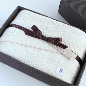 今治タオル コンテックス ワッフルボーダーimabari towel KONTEX WaffleBorderバスタオル1枚 ギフトセットギフト包装無料 プレゼント ギフト