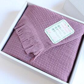 今治タオル タオル ストール ギフトセットimabari towel Towel Stole GiftSetなみ Nami ライトパープル ギフトセット【楽ギフ_包装】【楽ギフ_包装選択】【楽ギフ_のし】【楽ギフ_のし宛書】