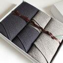 今治タオル ギフトセット コンテックス ラーナimabari towel giftsetKontex Lana L size 2枚 x M size 2枚ギフト包装…
