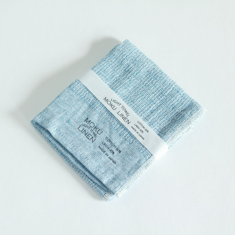 今治タオル コンテックス MOKU LINEN モク リネンImabari Towel Kontex MOKU LINENSize S ブルー