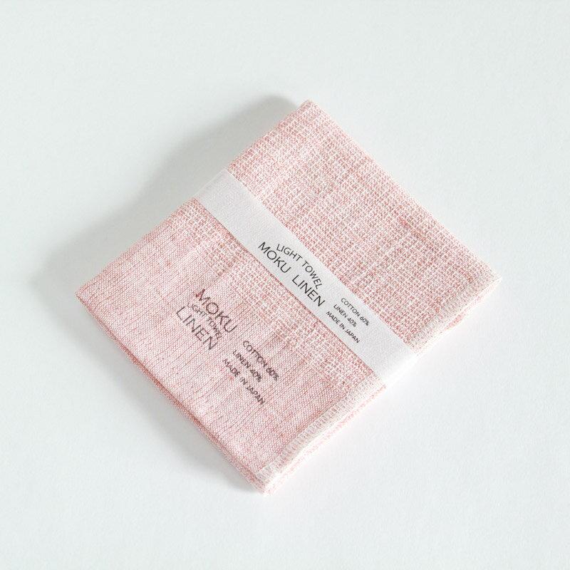 今治タオル コンテックス MOKU LINEN モク リネンImabari Towel Kontex MOKU LINENSize S レッド