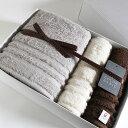 今治タオル プラスカラー コンテックス ギフトセットimabari towel KONTEX PlusColor GiftSetギフト梱包代込み バスタ…