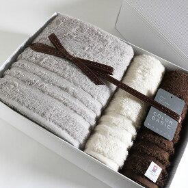 今治タオル プラスカラー コンテックス ギフトセットimabari towel KONTEX PlusColor GiftSetギフト梱包代込み バスタオル1枚×フェイスタオル2枚【内祝い】