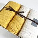 今治タオル プラスカラー コンテックス ギフトセットimabari towel KONTEX PlusColor GiftSetバスタオル2枚 xフェイス…