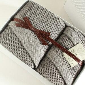 今治タオル コンテックス ヴィンテージワッフル ギフトセットImabari Towel Kontex Vintage Waffle GiftSetSize L 1枚 x Size M 1枚 x Size S 1枚ギフトラッピング無料 のし無料