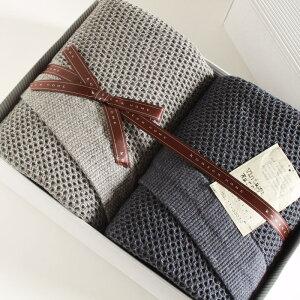今治タオル コンテックス ヴィンテージワッフル ギフトセットImabari Towel Kontex Vintage Waffle GiftSetSize L 2枚ギフトラッピング無料 のし無料