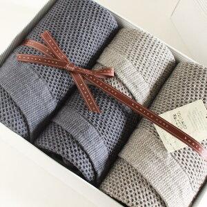 今治タオル コンテックス ヴィンテージワッフル ギフトセットImabari Towel Kontex Vintage Waffle GiftSetSize L 2枚 x Size M 2枚ギフトラッピング無料 のし無料