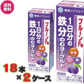 【送料無料!】プルーンFe 1日分の鉄分 のむヨーグルト 190g18本×2ケース(36本)