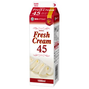 フレッシュクリーム45 1000ml(業務用)