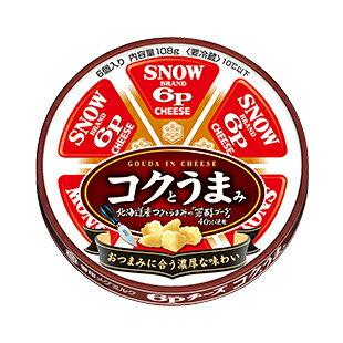 6Pチーズ コクとうまみ 108g×5パック