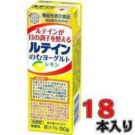ルテイン のむヨーグルト レモン 190g×18本