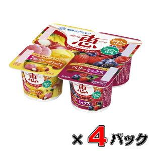 ナチュレ 恵 megumi 7種のフルーツミックス+ベリーミックス 70g×4×4パック