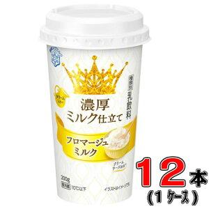 濃厚ミルク仕立て フロマージュミルク 200g×12本【メグミルク】【フロマージュ】
