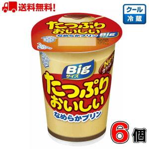 【送料無料!】雪印メグミルク たっぷりおいしい なめらかプリン 180g ×6個 【プリン】