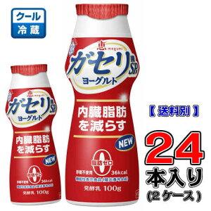 ガセリ菌SP株ヨーグルト ドリンクタイプ100g×24本【メグミルク】【内臓脂肪】