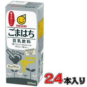 マルサン 豆乳飲料 ごまはち 200ml×24本 【豆乳】