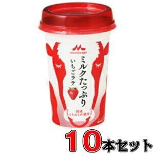 森永 ミルクたっぷり いちごラテ 240ml×10本