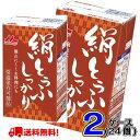 【送料無料】森永 絹とうふしっかり 2ケース(24個)【とうふ】【お料理】【常温】【長期保存】