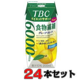 森永 TBCダイエットサポート 食物繊維 200ml×24本【グレープフルーツ】【低カロリー】【食物繊維】