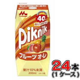 森永 ピクニック フルーツオ・レ 200ml×24本【フルーツ】【ミルク】【遠足】