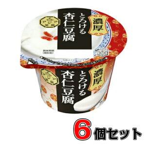 アジア茶房 濃厚とろける杏仁豆腐 140g×6個入り