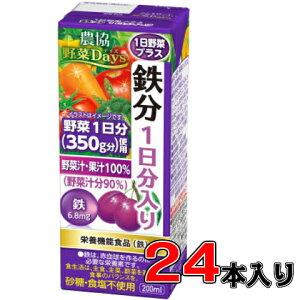 農協野菜Days 1日野菜プラス 鉄分1日分入り LL200ml×24本