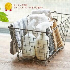 dailyオリジナル〈中性・無香料〉キッチンクリーナー 400ml お掃除用品