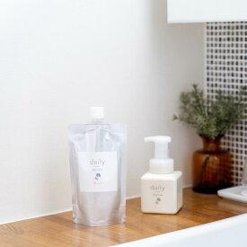 《詰め替えお得な4個セット》石鹸成分で指先まで清潔に洗い、二つの香りが気持ちに寄り添う/dailyオリジナルハンドソープ《KIRARI:グレープフルーツ/ベルガモット》《YURURI:ゼラニウム/ラベンダー》※ボトルは別売り